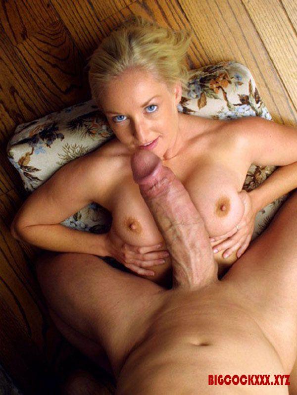 домашние порно с большими членами